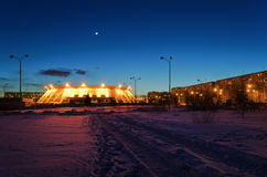 Palace of ice sports in  Nizhny Tagil, Russia Stock Photo