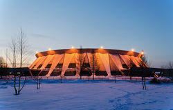 Palace of ice sports in Russia Royalty Free Stock Photo