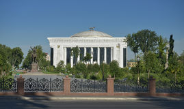 The Palace of international forums Uzbekistan in Tashkent Stock Photo