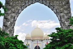 Palace of justice within arch. The dome of the palace of justice in Putrajaya Malaysia Stock Images
