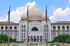 The Palace of Justice, Malaysia royalty free stock image