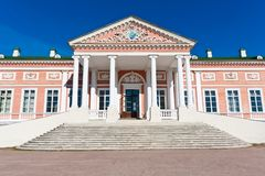 Palace in Kuskovo Royalty Free Stock Images