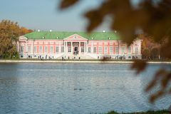 The palace in Kuskovo park. In autumn season in Moscow, Russia royalty free stock images