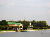 The Palace in Kuskovo park in Moscow. Royalty Free Stock Photography