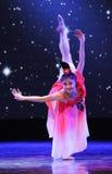 Palace maid-National Dance Stock Photos