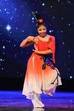 Palace maid-National Dance Stock Image