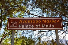Palace of Malia sign, Crete. Sign for the Palace of Malia Minoan ruins site, Malia, Crete, Greece, Europe Stock Image