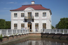 The Palace Marly on the ponds of the Peterhof. Russia Royalty Free Stock Image