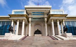 Palace of Mongolian Government in Ulaanbaatar Stock Images