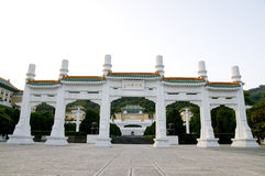 Palace Museum Royalty Free Stock Photography