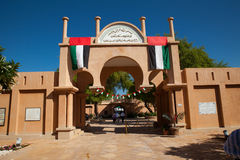 Palace Museum Al Ain UAE. Al Ain, United Arab Emirates - November 30, 2013: Entrance of the Palace Museum of Sheik Zayed in Al Ain Oasis. This is where the Stock Images