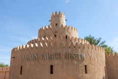 Palace Museum in the city of Al Ain. Emirate of Abu Dhabi, United Arab Emirates Royalty Free Stock Images