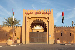 Palace Museum in the city of Al Ain Stock Images