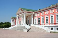 Palace at the museum-estate Kuskovo, monument of the 18th centur Royalty Free Stock Photos