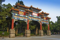 The Palace Museum in the Forbidden Royalty Free Stock Photography