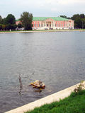The Palace museum. Kuskovo park in Moscow. Stock Photos