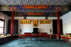 The palace museum of Shenyang Royalty Free Stock Photography