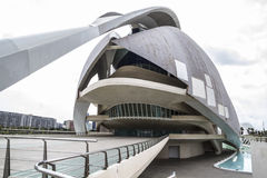 Palace music, modern museum architecture in the Spanish city of Stock Photos
