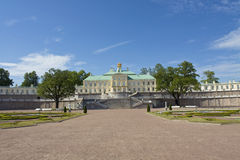 Palace in Oranienbaum, Russia Royalty Free Stock Photography