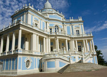 Palace in Oranienbaum, Russia Royalty Free Stock Photo