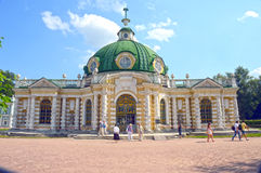 The palace and park ensemble Kuskovo graphs Sheremetevs XVIII-XIX centuries  Grotto 1756-1761 architect Argunov Moscow Summer day Royalty Free Stock Image