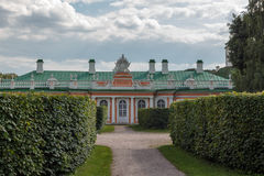The Palace. In the Park Kuskovo, Moscow, back side view royalty free stock photography