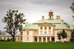 Palace in the park oranienbaum Royalty Free Stock Photo