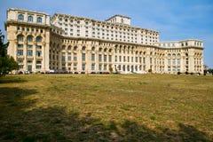Palace Of The Parliament Stock Photos