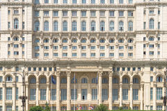 Palace of Parliament (Casa Poporului) Or House Of The People In Bucharest. BUCHAREST, ROMANIA - JULY 26, 2015: Palace of Parliament (Casa Poporului) Or House Of stock photo