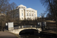 Palace in Pavlovsk. St. Petersburg Royalty Free Stock Photo