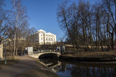 Palace in Pavlovsk. St. Petersburg Royalty Free Stock Photography
