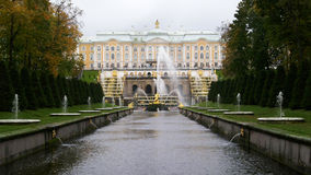 The Palace in Peterhof Stock Image