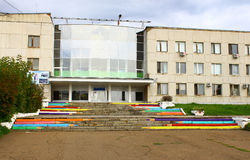 Palace of Pioneers in Zelenogorsk Royalty Free Stock Photo