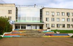 Palace of Pioneers in Zelenogorsk. Krasnoyarsk region Royalty Free Stock Photo