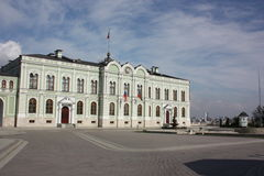 Palace of the President Republic of Tatarstan. Royalty Free Stock Photography