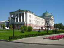 Palace of the President of Udmurtia. The President's Republica of Udmurtia Palace in Izhevsk-city (Republica of Udmurtia, Russia Stock Photography