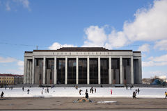 Palace of the Republic, Minsk Stock Photos