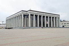 Palace of the Republic in Minsk Stock Photo