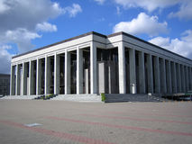 Palace of Republic in Minsk. Palace of Republic is one of the best concerts, exhibitions halls in Belarus. Architecture project was made in 80s, but it was built Royalty Free Stock Photo