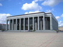 Palace of Republic in Minsk. Palace of culture is one of the best concerts, exhibitions halls in Belarus. Architecture project was made in 80s, but it was built Stock Images