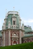 Palace. russia. moscow. Palace from a brick with columns and peaks on a roof Royalty Free Stock Photos