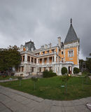 Palace of russian emperor Alexander III Stock Photos