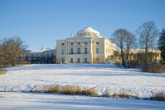 Palace of the Russian emperor Paul I in the February. Pavlovsk. Russia. Palace of the Russian emperor Paul I in the February afternoon. Pavlovsk, Russia royalty free stock image
