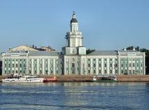 Palace in Saint Petersburg royalty free stock image