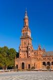 Palace at Spanish Square in Sevilla Spain Stock Photo