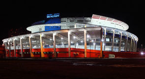 Palace of Sports Megasport at night Royalty Free Stock Images