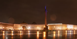 The Palace Square Stock Image