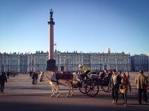 Palace square Stock Photos