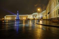 Palace Square Royalty Free Stock Photo