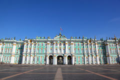Palace Square, Hermitage museum. Saint-Petersburg Stock Image